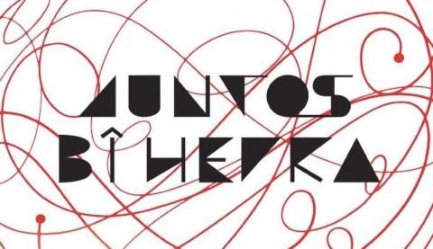 In expressiver Schrift kann man Juntos /  Bî Hevra lesen